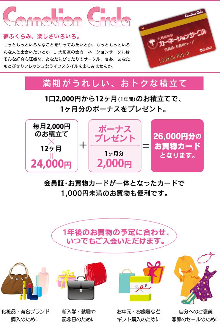16-友の会HP.jpg