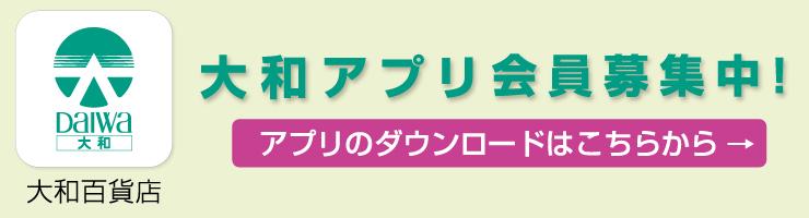 210423-GWBD-banner.jpg