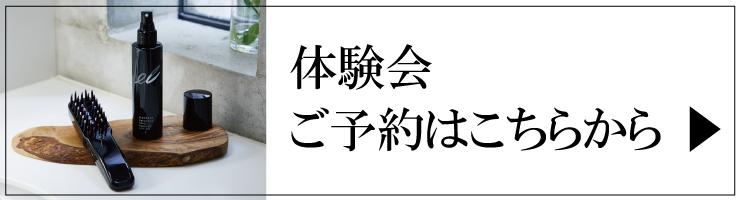 210512-1Felec-b.jpg