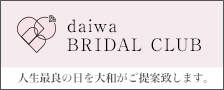 bridal_b224x90.jpg