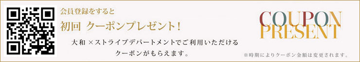 sd_bana2.jpg