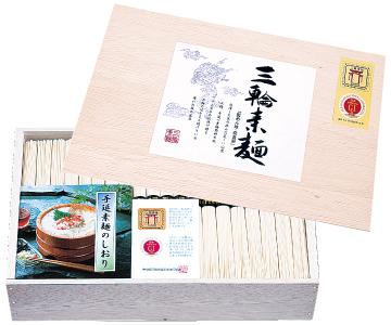 【特別販売】三輪素麺4kg