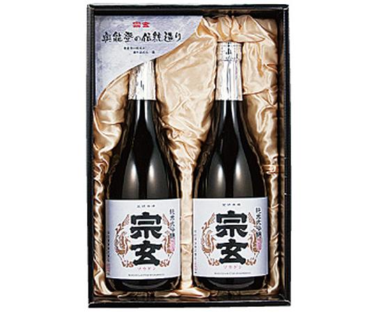 《珠洲・宗玄酒造》宗玄 純米大吟醸セット