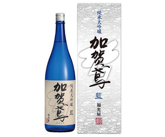 《金沢・福光屋》加賀鳶 純米大吟醸「藍」