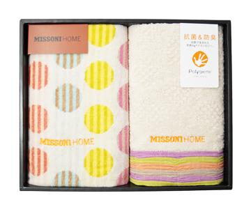 〈MISSONI HOME〉フェイスタオル2Pセット(ピンク)
