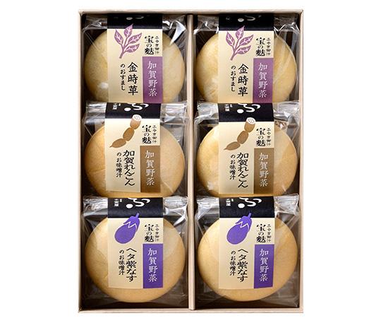 《金沢・不室屋》北陸限定 宝の麩加賀野菜6個入
