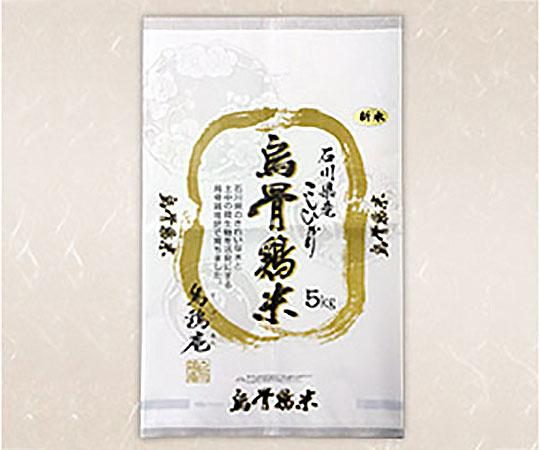 《金沢・烏鶏庵》平成28年産烏骨鶏米5kg