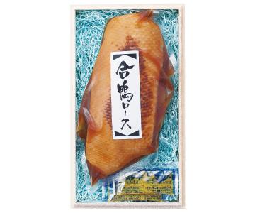 《金沢・日本料理銭屋》手造り合鴨ロース