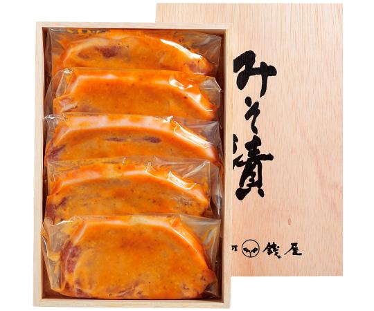 《金沢・日本料理銭屋》能登豚みそ漬