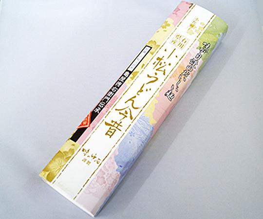 《小松・中石食品工業》小松綸子-小松うどん今昔-