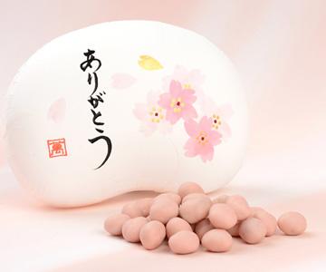 《金沢・まめや金澤萬久》春豆/ありがとう桜(化粧箱入)