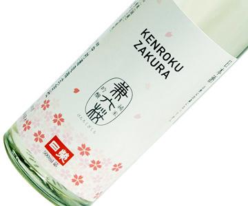 《金沢・中村酒造》兼六桜