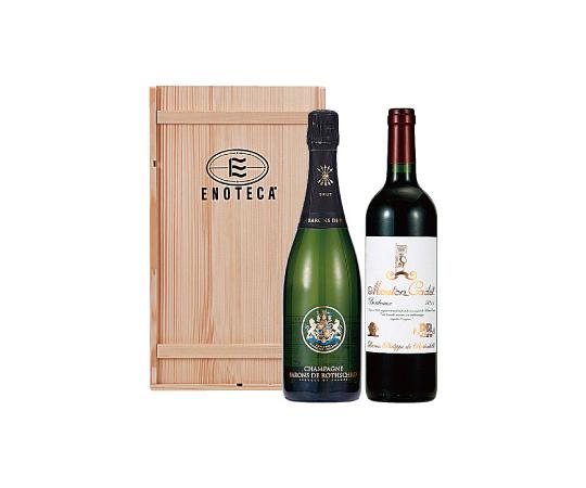〈エノテカ〉シャンパーニュ&赤ワインセット