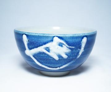 藤平 伸 染付茶碗