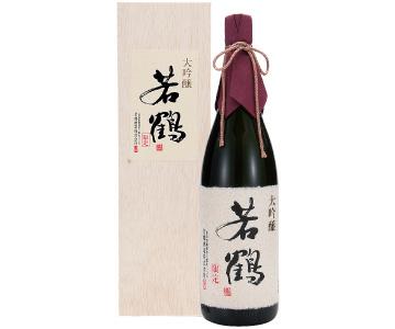 《砺波・若鶴酒造》若鶴 限定大吟醸