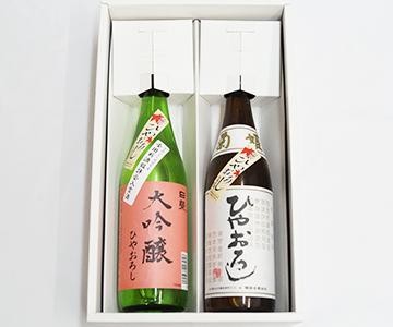 《石川ひやおろし》日榮・菊姫ひやおろしセット