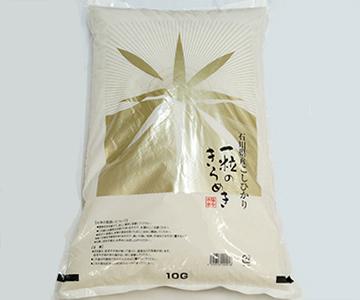 《金沢・米心石川》一粒のきらめき10kg
