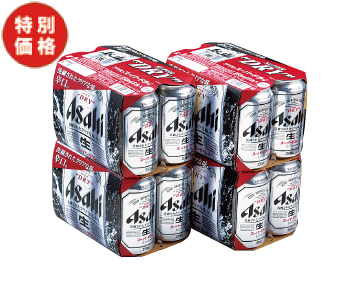 【特価】アサヒ スーパードライ(350ml×24缶)