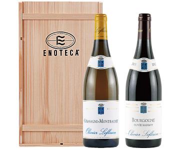 〈エノテカ〉フランス紅白ワインセット