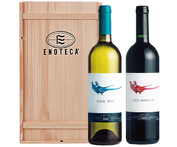 〈エノテカ〉イタリア紅白ワインセット