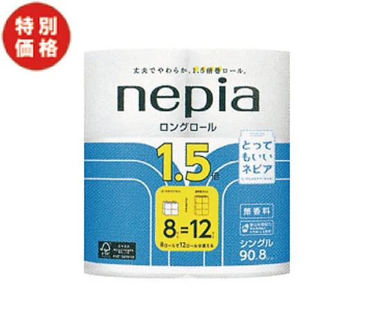 【特価】ネピア ロングトイレットロールシングル8個入8セット