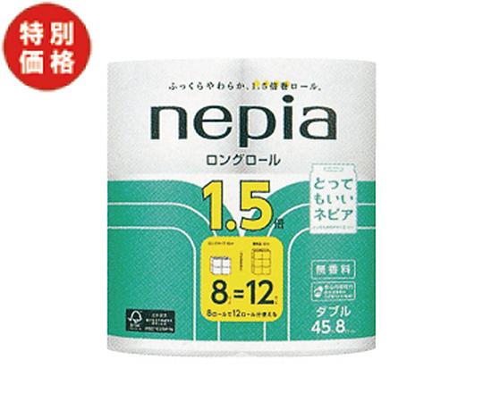 【特価】ネピア ロングトイレットロールダブル8個入8セット
