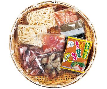 《七尾・杉野屋与作》能登産天然ふぐ入り とり野菜みそ鍋