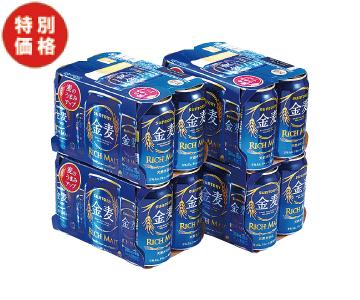 【特価】サントリー 金麦(350ml×24缶)