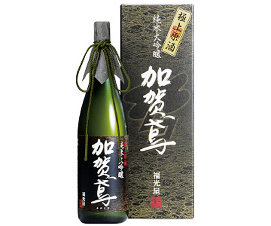 《金沢・福光屋》加賀鳶 純米大吟醸「極上原酒」