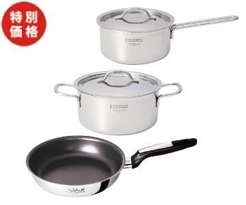 【特価】ビタクラフト フライパン・調理鍋3点セット