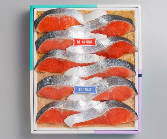 《金沢・十字屋》鮭味噌漬・鮭粕漬詰合せ(AS-50)