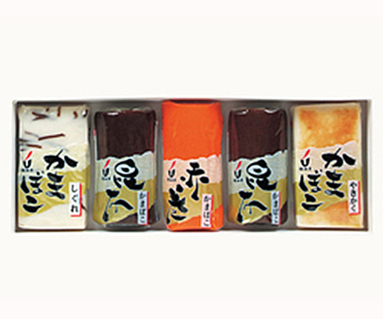 《富山・梅かま》中型かまぼこ5本詰合せ