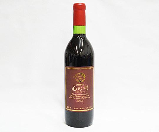 《穴水・能登ワイン》2015年 樽熟成「心の雫」