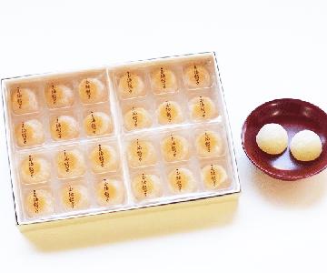 《輪島・柚餅子総本家 中浦屋》玉柚餅子24粒入