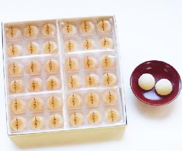 《輪島・柚餅子総本家 中浦屋》玉柚餅子36粒入