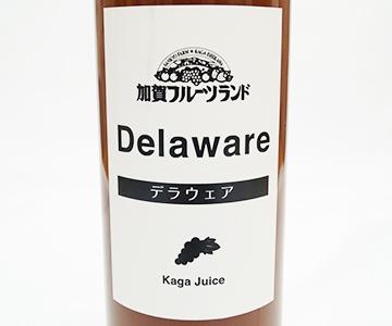 《加賀・加賀フルーツランド》ぶどうジュース (デラウエア)