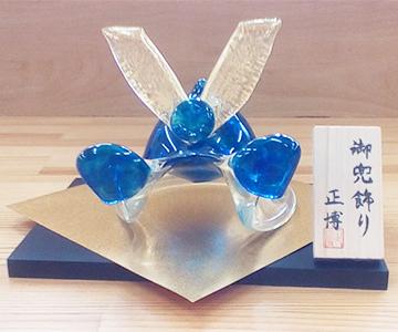 《能登島ガラス》御兜飾り(青)
