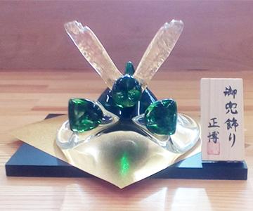 《能登島ガラス》御兜飾り(緑)