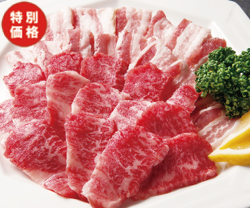 【特価】国産牛肩ロース焼肉