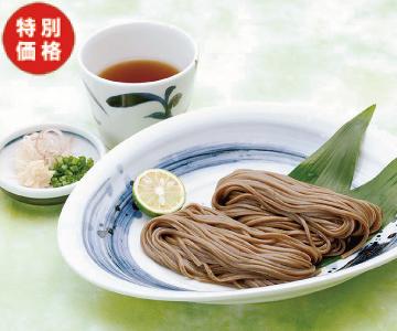 【特価】金沢 棒茶うどん