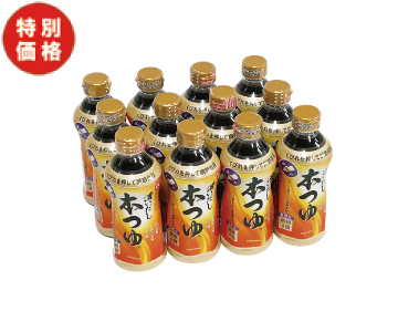 【特価】キッコーマン 濃いだし本つゆ(500ml×12本)