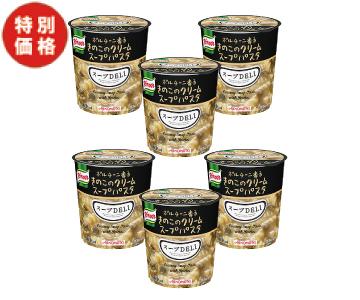 【特価】味の素 スープDELIポルチーニ香るきのこ味6個入り