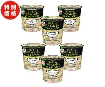 【特価】味の素 スープDELIサーモンとほうれん草味6個入り