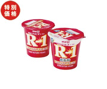 【特価】北野エース プロビオR-1ヨーグルト6個セット(低脂肪)