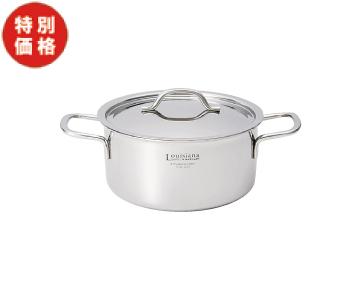【特価】ビタクラフト ルイジアナ20cm両手鍋
