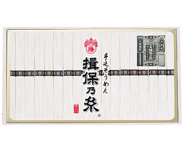 〈兵庫〉手延素麺 揖保乃糸 特級品//