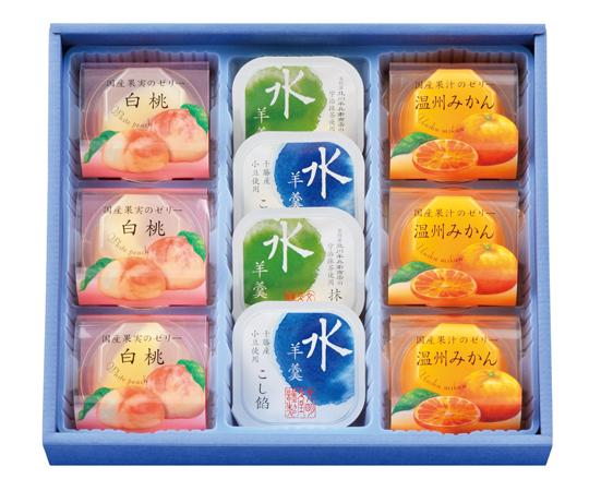 〈文明堂東京〉涼菓あわせ 10個入