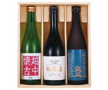 富山銘酒セット 華