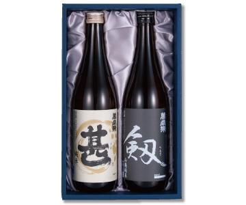 〈白山/小堀酒造店〉萬歳楽 白山菊酒認定酒セット