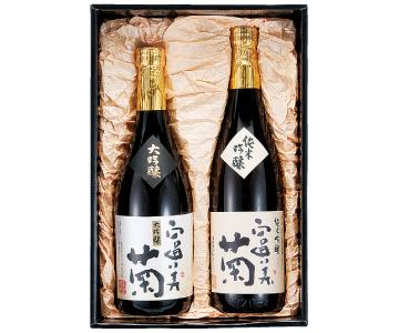 〈富山/富美菊酒造〉富美菊 大吟醸・純米吟醸セット
